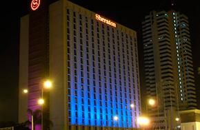 Hotel Sheraton Lima